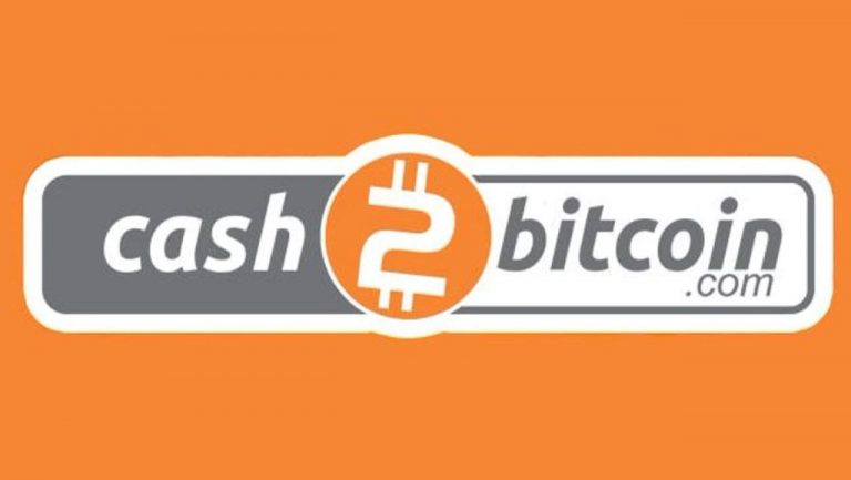 Cash2Bitcoin – The Great Advantages of Using a Bitcoin ATM