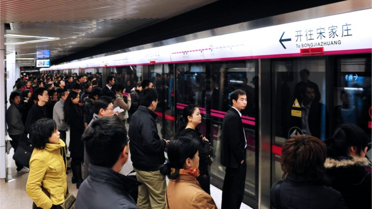 Beijing and Suzhou Railways Now Accept Digital Yuan Payments for Ride Fares