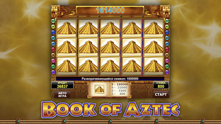 Crypto Gambler Wins $75,000 with a $31 Bet on 'Book of Aztec' at Bitcoin.com's Casino