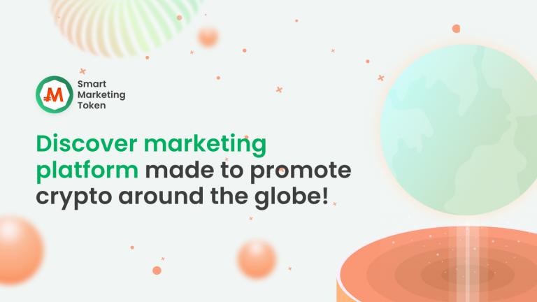 Join The Smart Marketing Token (SMT) and Revolutionize Blockchain Marketing
