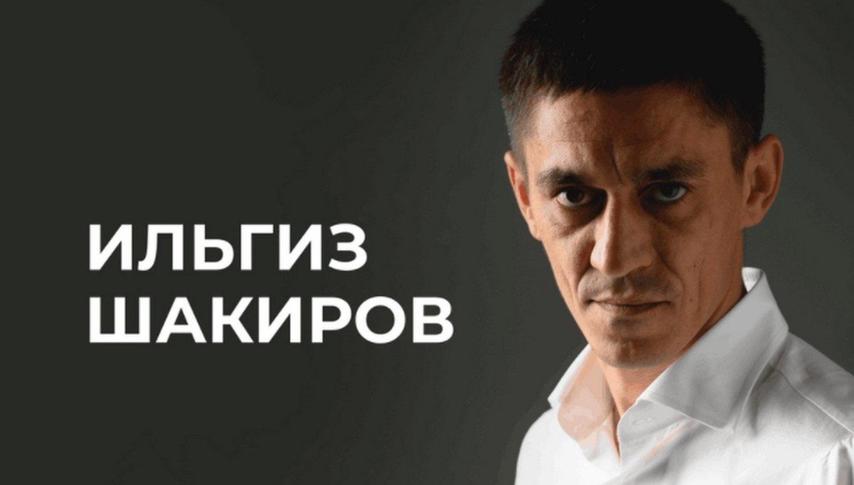 Top Finiko Crypto Pyramid Executive Arrested in Russia's Tatarstan